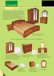 кровать двуспальная новая фелиция