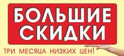 Кондиционеры для отопления помещений в Орше. Монтаж и ТО.