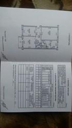 Обмен 3-х комнатной кв-ры